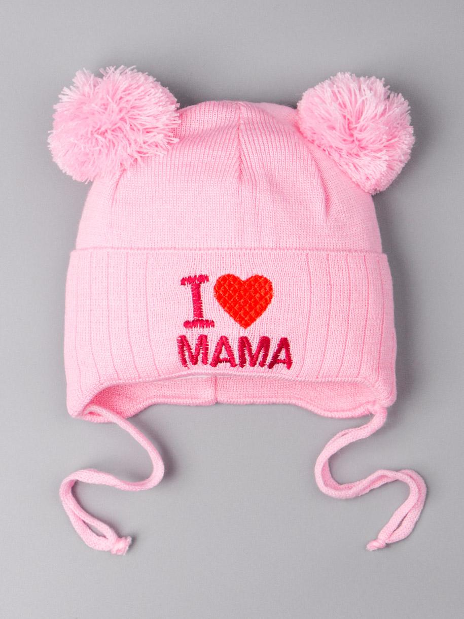 Шапка вязаная с двумя бубонами, с сердечком I MAMA,розовый