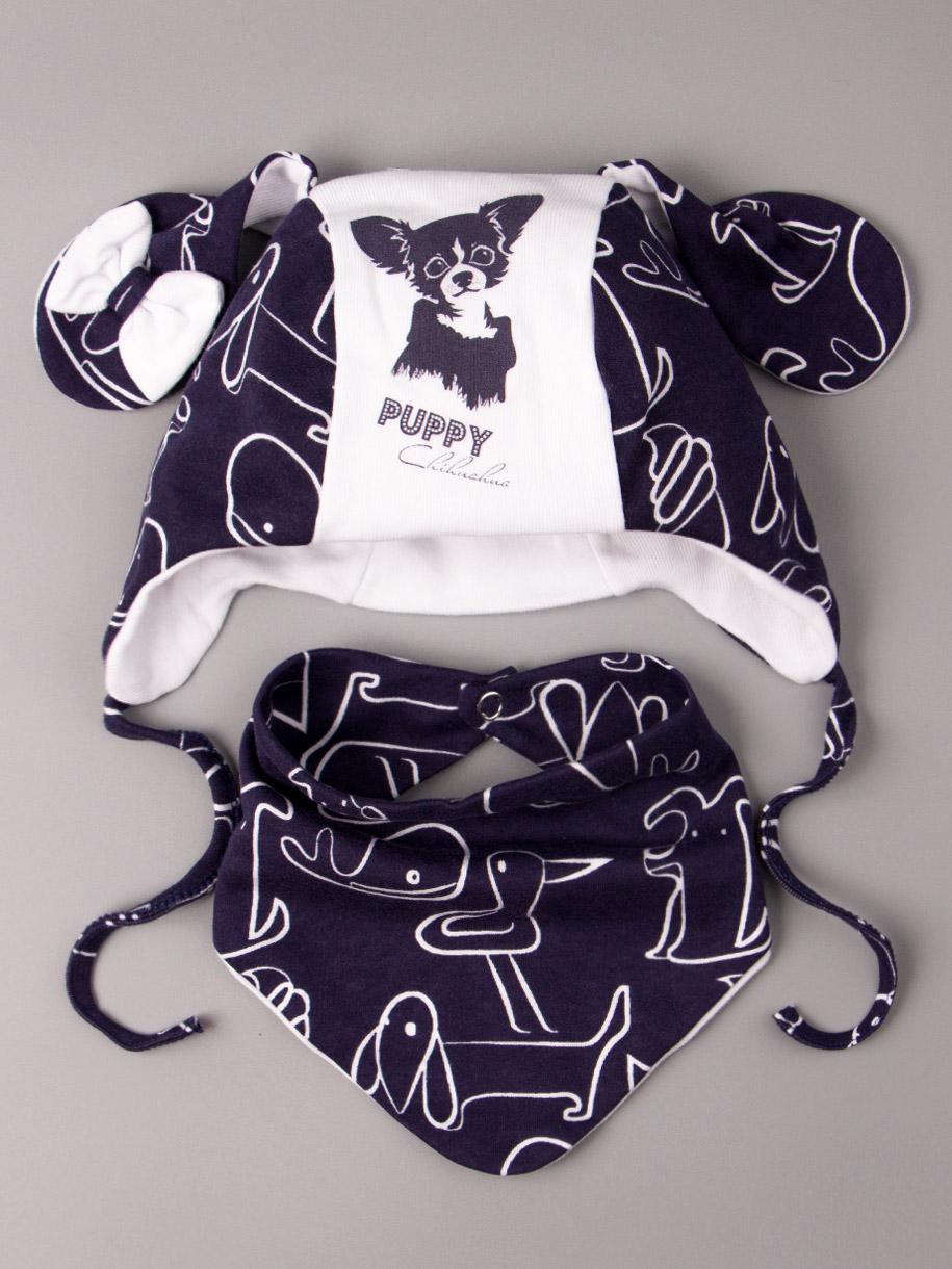 Набор: Шапка с ушками, бантик, на завязках+снуд, Собачки, темно-синяя с белым, PUPPY