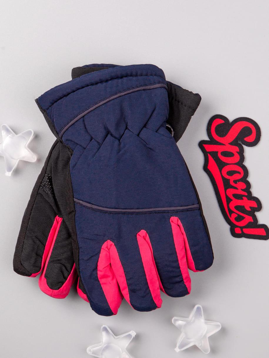 Перчатки-дутики зимние детские, темно-синий