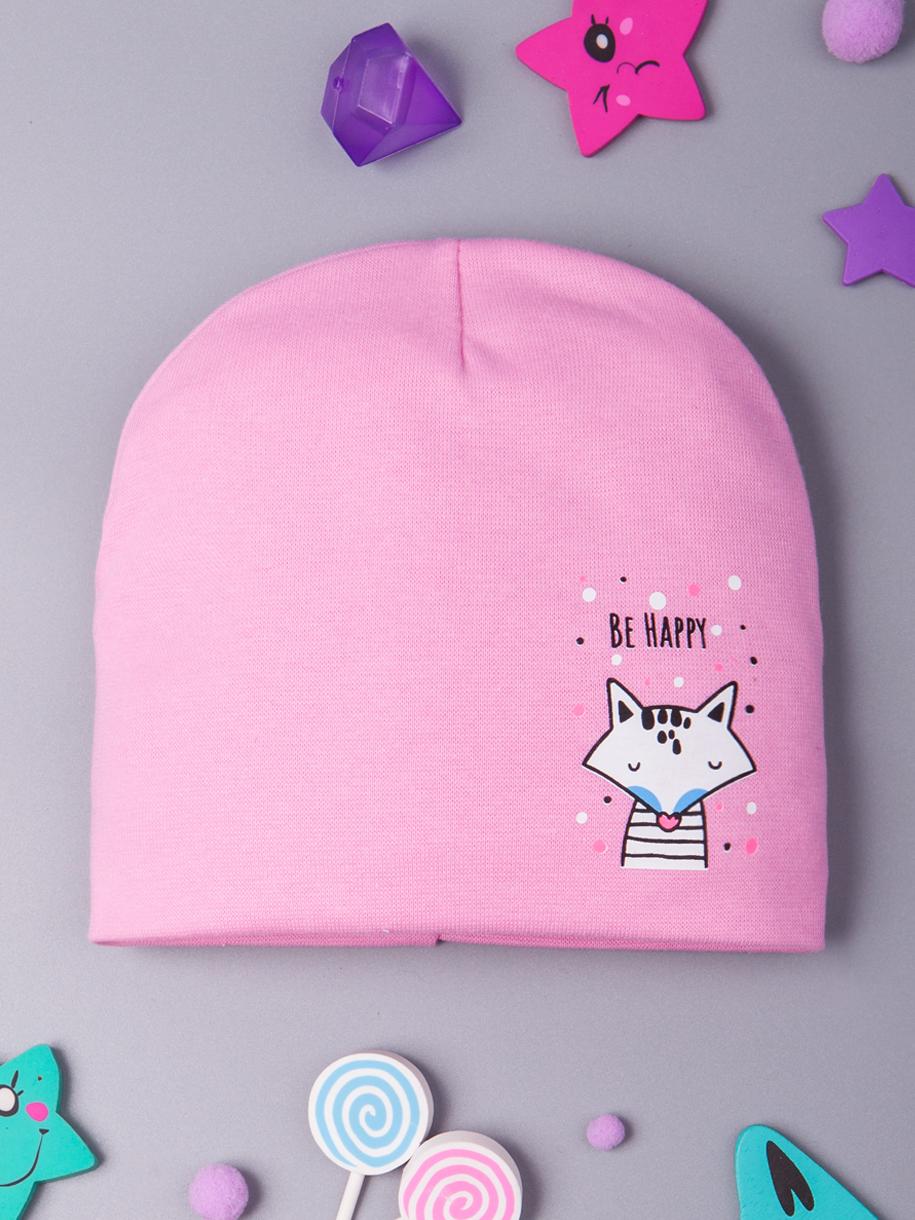 Шапка трикотажная для девочки формы лопата, лисичка, розовый