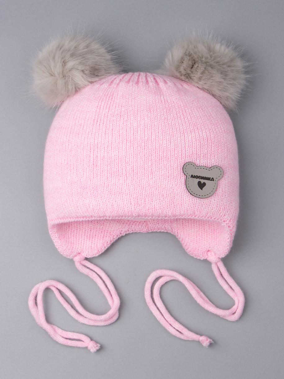 Шапка вязаная для девочки с двумя помпонами на завязках, нашивка любимка, розовый